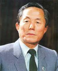 accademia taekwon-do monserrato generale choi hong hi